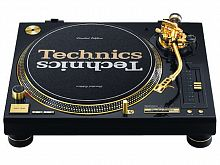Technics SL 1200 LTD Gold Limited Edition